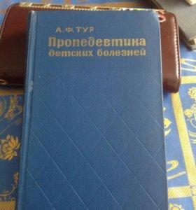 Книги 4 штуки