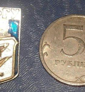 Значок ЮУрГУ 1990-1997 ЧГТУ
