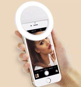 Селфи лампа для телефона или планшета