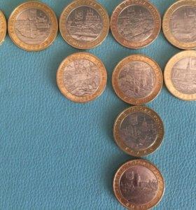 Монеты(Биметалл)