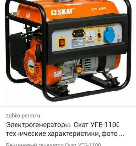 Электростанция бензиновая