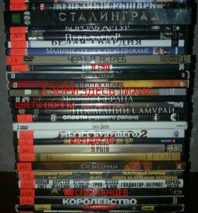 DVD с фильмами о войне