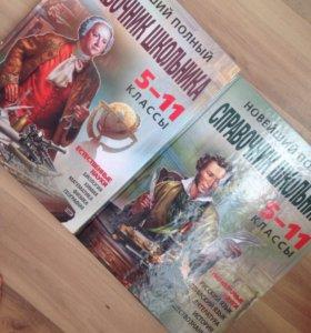 Книги по 150р
