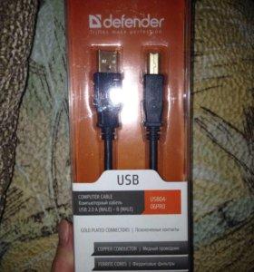 Компьютерный USB