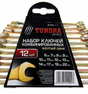 Набор ключей комбинированных TUNDRA basic 12 штук.