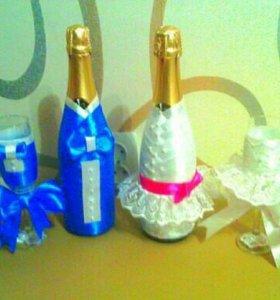 Украшения бокалов бутылок на торжество или в подар
