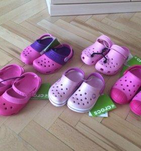 Новые сабо Crocs
