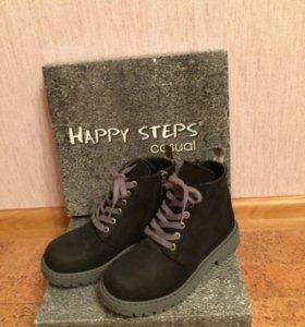 Ботинки Happy Steps 30 размер