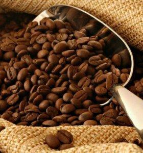 Кофе в зернах 100% арабика 1кг