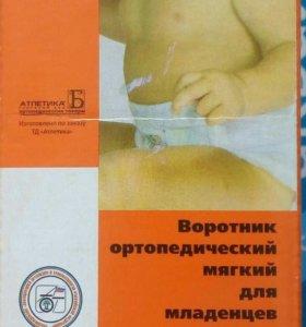 Воротник детский ортопедический мягкий