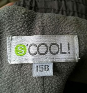 "Штаны ""S'COOL"""