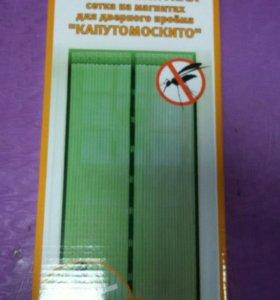 Антимоскитная сетка на магнитах закрывается сама
