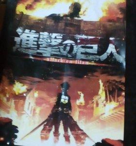 "Плакат из аниме ""Атака титанов"""