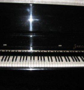 Пианино Элегия