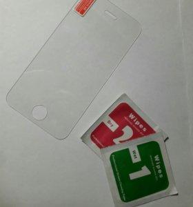 Защитное стекло на iPhone 4/4s