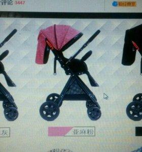 Продается новая прогулочная коляска