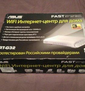 WiFi интернет центр для дома