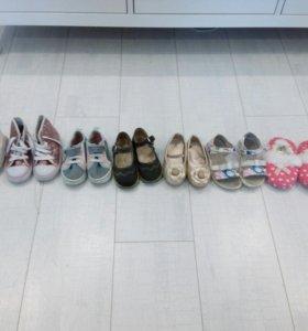 Обувь для девочки 23-25 р
