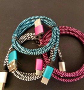 Usb 3.1 Type -c кабель синхронизации, зарядки