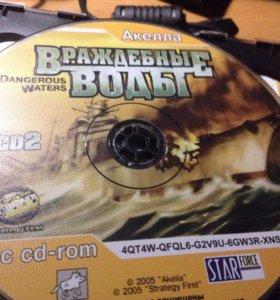 Игра CD-2 диска
