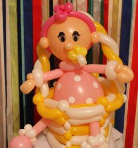 Малыш из шаров на выписку из роддома