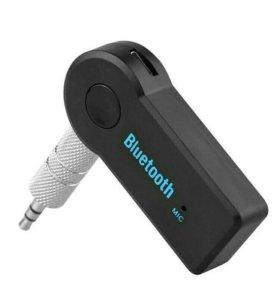Беспроводной Bluetooth адаптер для Stereo Audio