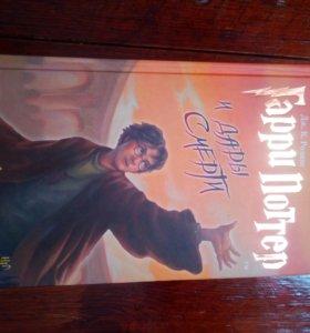 Новая книга Гарри Поттер