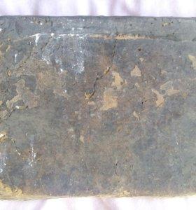 Старословянская библия или обмен на авто