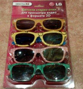 Стерео очки (детские) LG