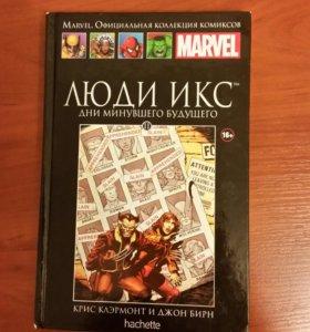 Коллекция комиксов MARVEL.