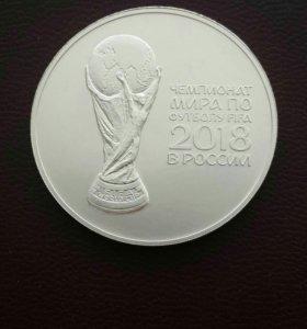 3 рубля 2018г Чемпионат мира по футболу