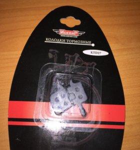 Тормозные колодки дисковые КТD 27