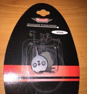 Тормозные колодки дисковые КТD 26