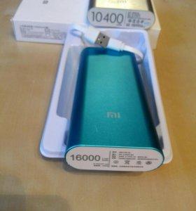 Внешний аккумулятор Power bank Xiaomi 16 000 mAh