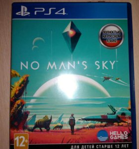 "Диск для PS4 ""NO MAN'S SKY"""