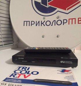 """Комплект спутникового телевидения """"Триколор ТВ"""""""
