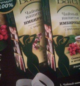 Чайный напиток имбирный