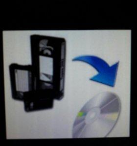 Оцифровка кассет на диски