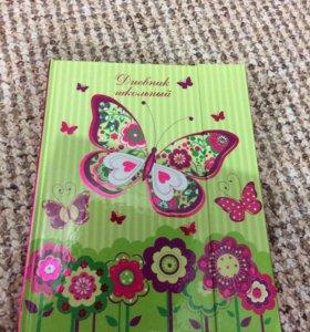Набор дневник и пенал