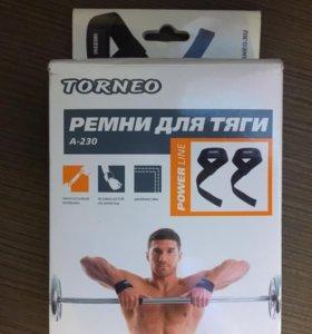 Ремни лямки атлетические для тяги