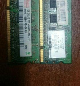 Оперативка для ноутбука DDR 2