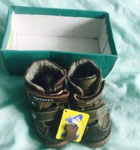 Сапожки (ботинки) зимние новые.