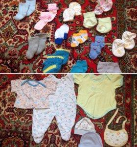 Детская одежда от 0-3m