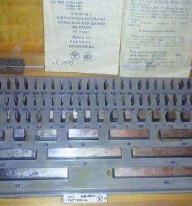 Мера длины концевая стальная КМД №1 кл. 1