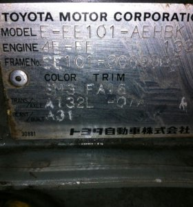 Отопитель на Toyota  corola 101