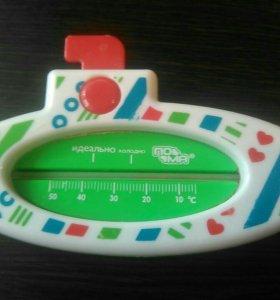 Градусник для измерения температуры в воде.
