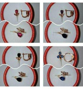 Ювелирная бижутерия серьги, кольца