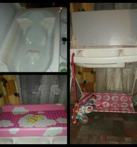 ванна+пеленальный столик
