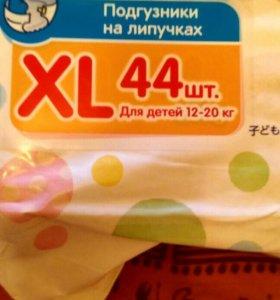 Памперсы Merries XL 12-20