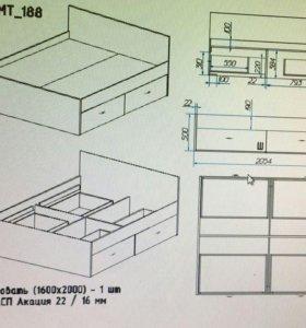 Кровать с 4-мя ящиками.